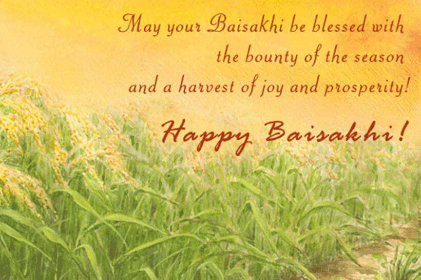 happy baisakhi 2017 greeting cards