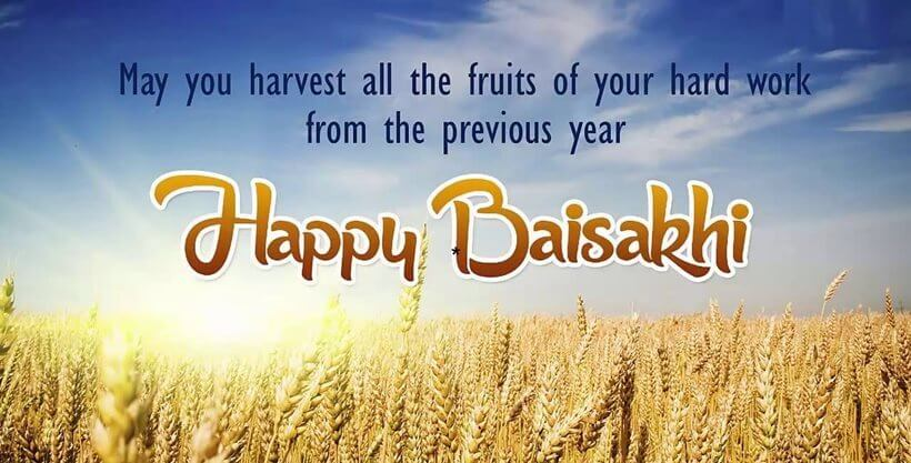 happy baisakhi 2017 poems
