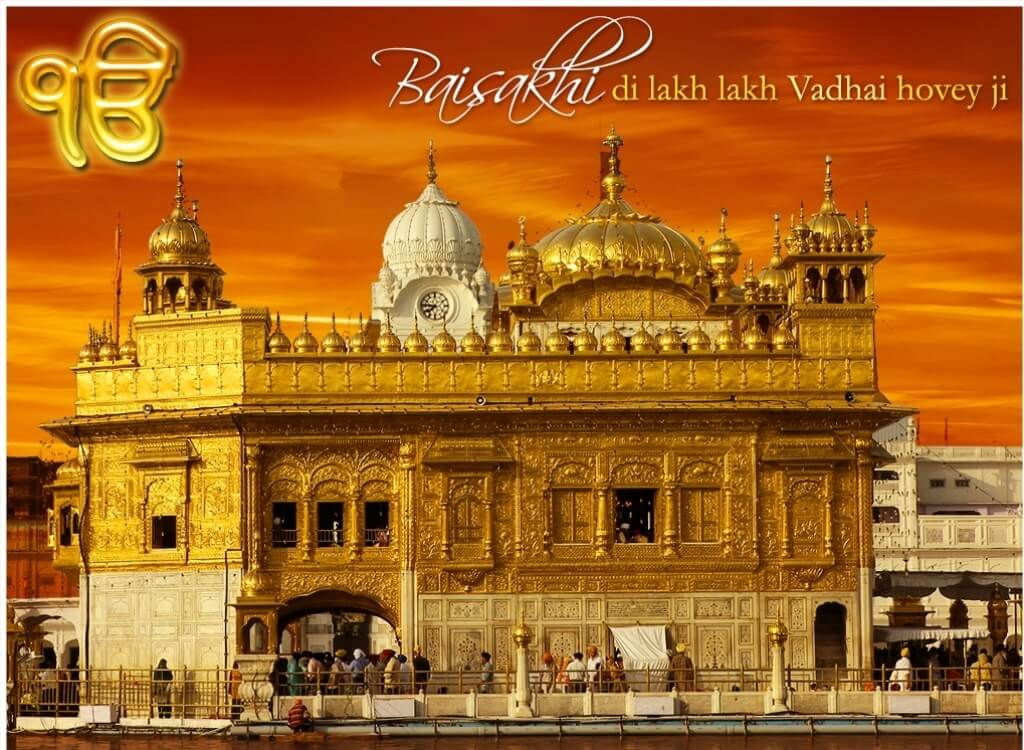 happy baisakhi 2017 quotes