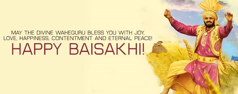 happy baisakhi 2017 wishes