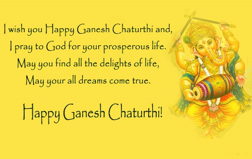 happy ganesh chaturthi images with english quotes