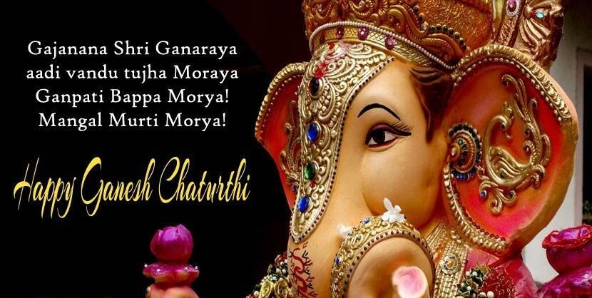 happy ganesh chaturthi images wallpapers