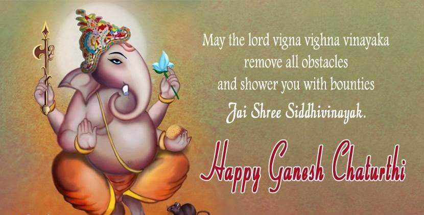 happy ganesh chaturthi blessing images wallpapers HD