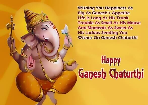 happy ganesh chaturthi quotes images wallpapers HD