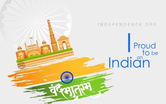 happy independence day wallpaper with quotes in english