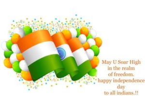 happy independence day poetry
