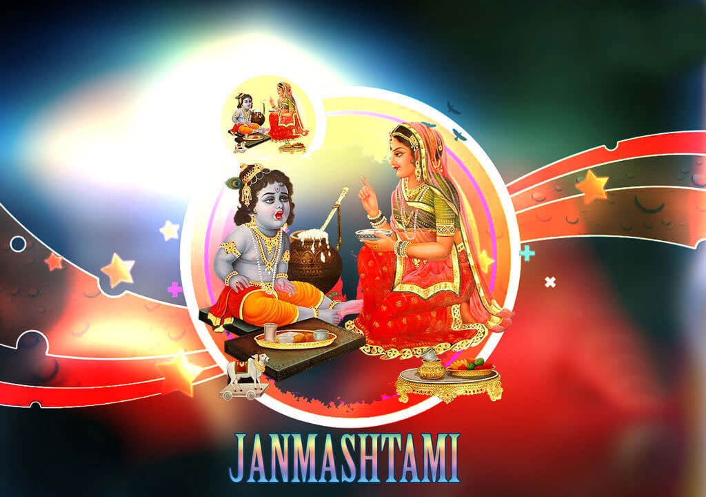 happy janmashtami 2018