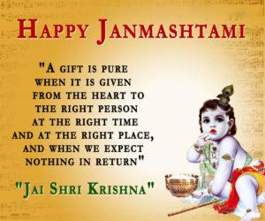 happy janmashtami facebook status