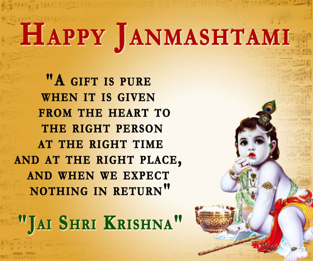 happy janmashtami image wallpaper quotes in english