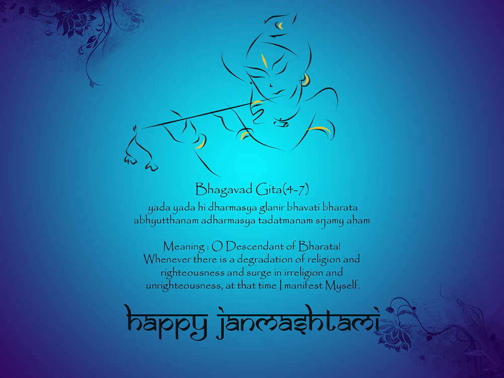 happy janmashtami image photo wallpaper with gita salok