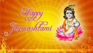 happy janmashtami fb status in hindi