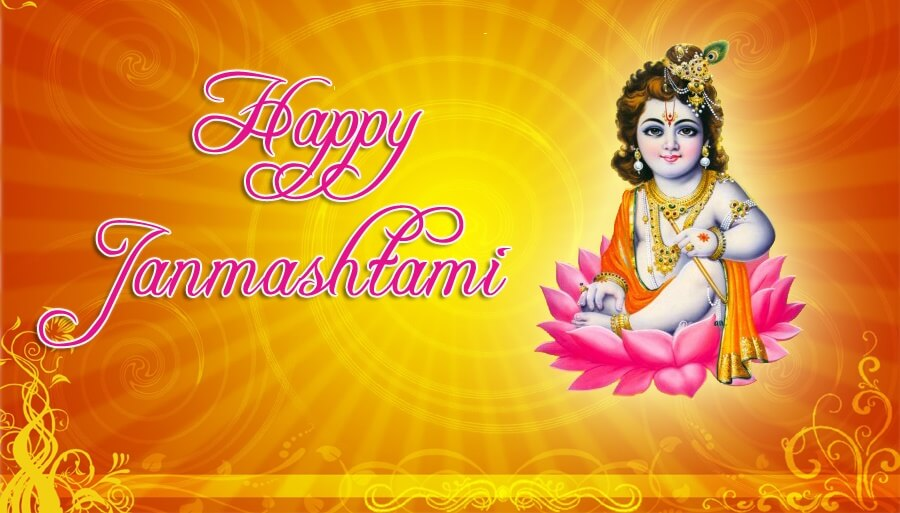 happy janmashtami fb status in hindi