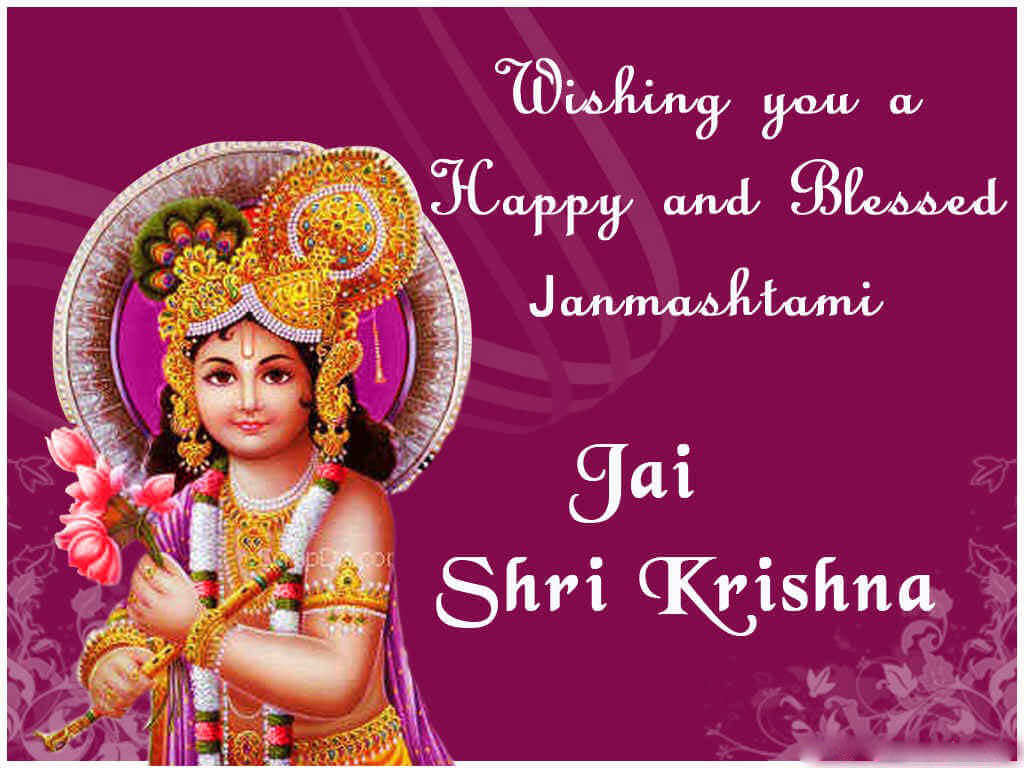 happy janmashtami wishes HD image wallpaper download