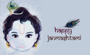 Happy Janmashtami : SMS, Wishes, Images & Wallpapers 2018