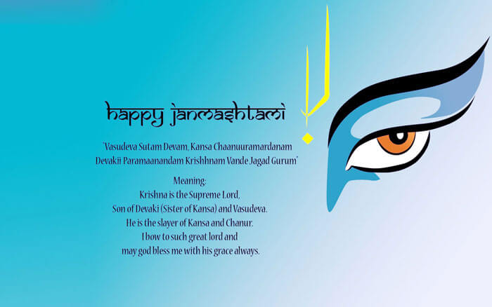 happy janmashtami image with gita salok
