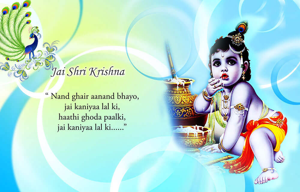 happy janmashtami whatsapp status image wallpaper with hindi quote
