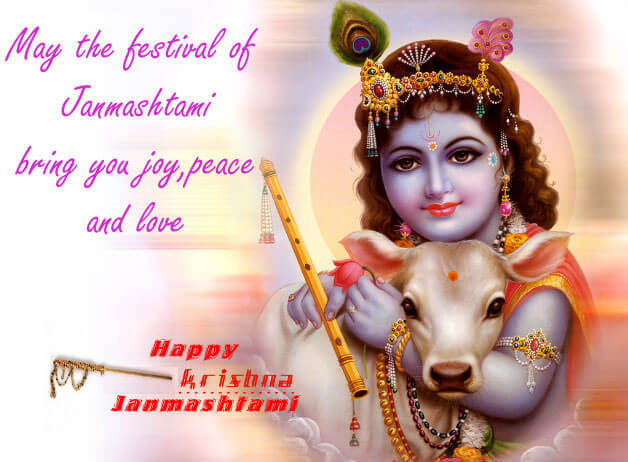 happy janmashtami wishes to friends and family