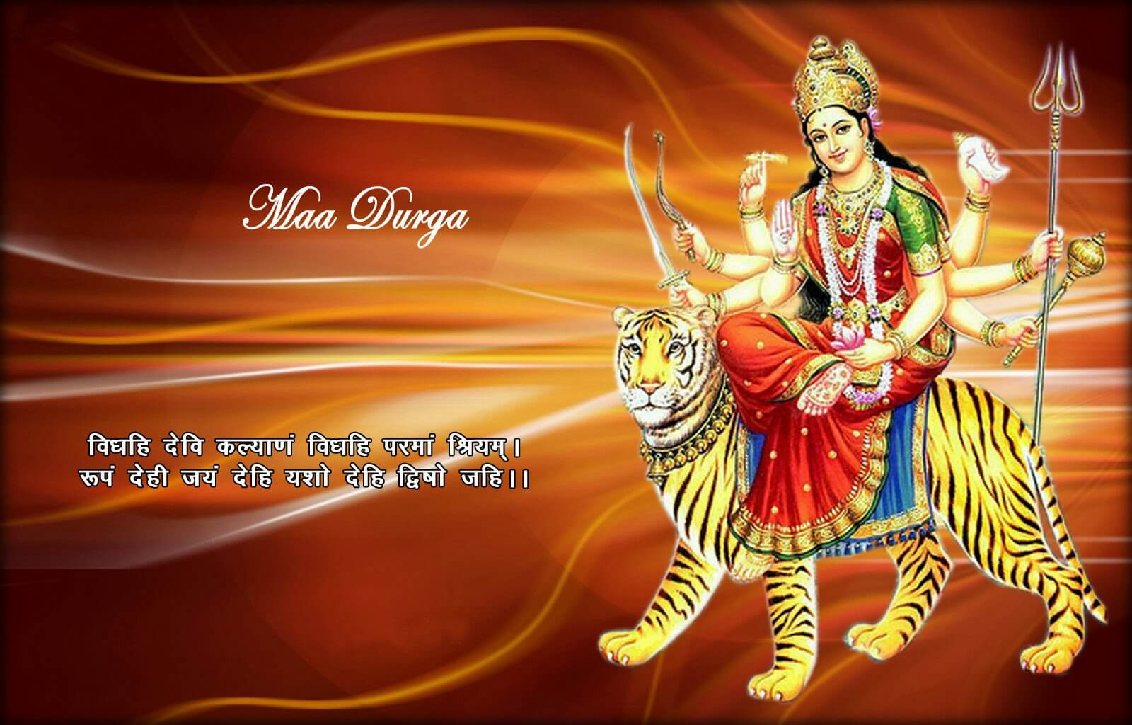 happy navratri images HD wallpaper with hindi quote message sms