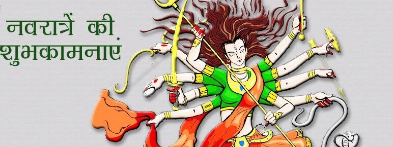 happy navratri facebook cover photo durga mata HD wallpaper image