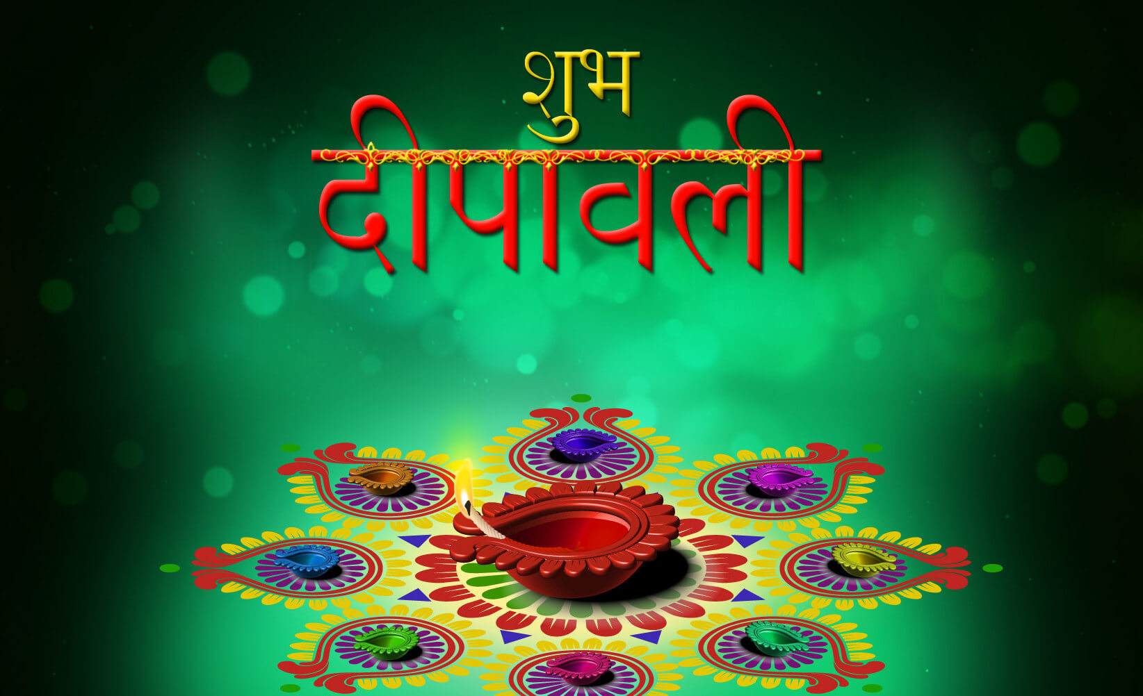 subh diwali 2017 greeting card wallpaper image