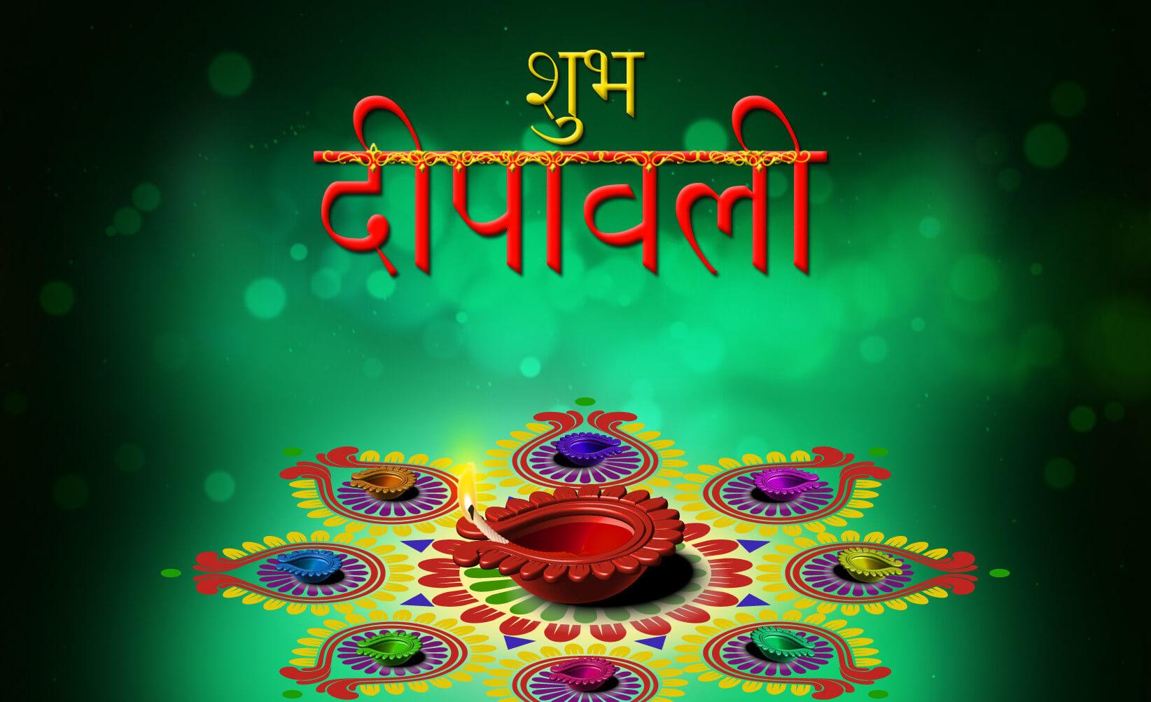subh diwali 2017 greeting card wallpaper image