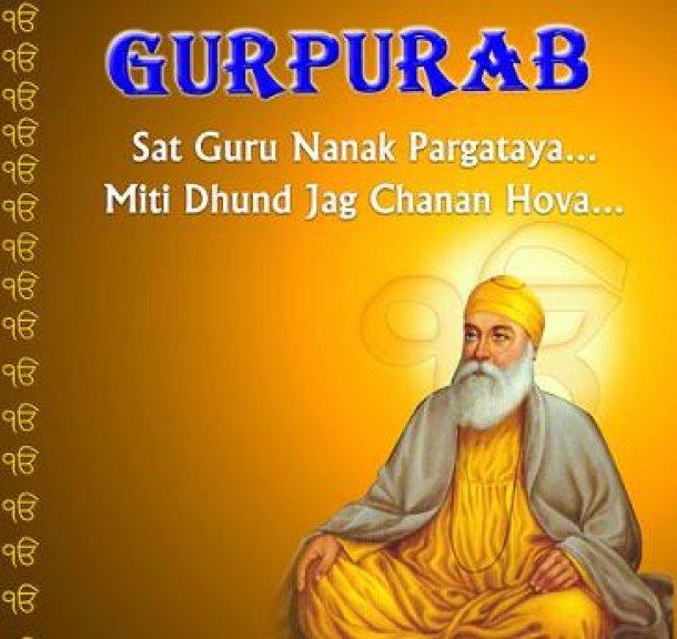 Gurpurab Sat Guru Nanak Pargataya Miti Dhund Hag Chanan Hova
