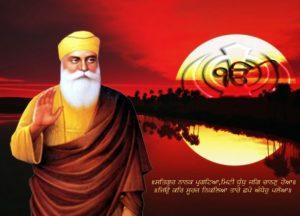 Guru Nanak Jayanti Greetings In Punjabi
