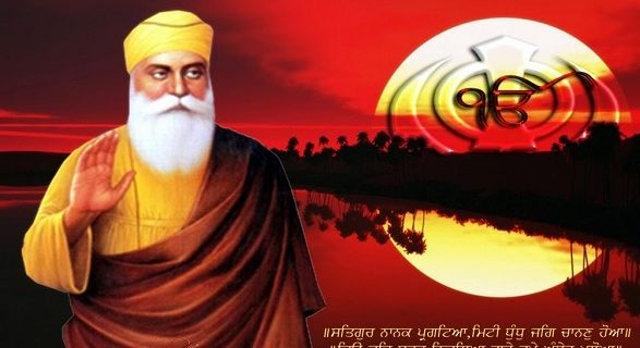 Guru Nanak Jayanti Greetings In Punjabi