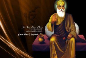 Guru Nanak Jayanti Wishes Ecard