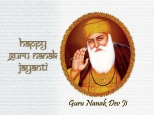 Happy Guru Nanak Jayanti Greeting Card