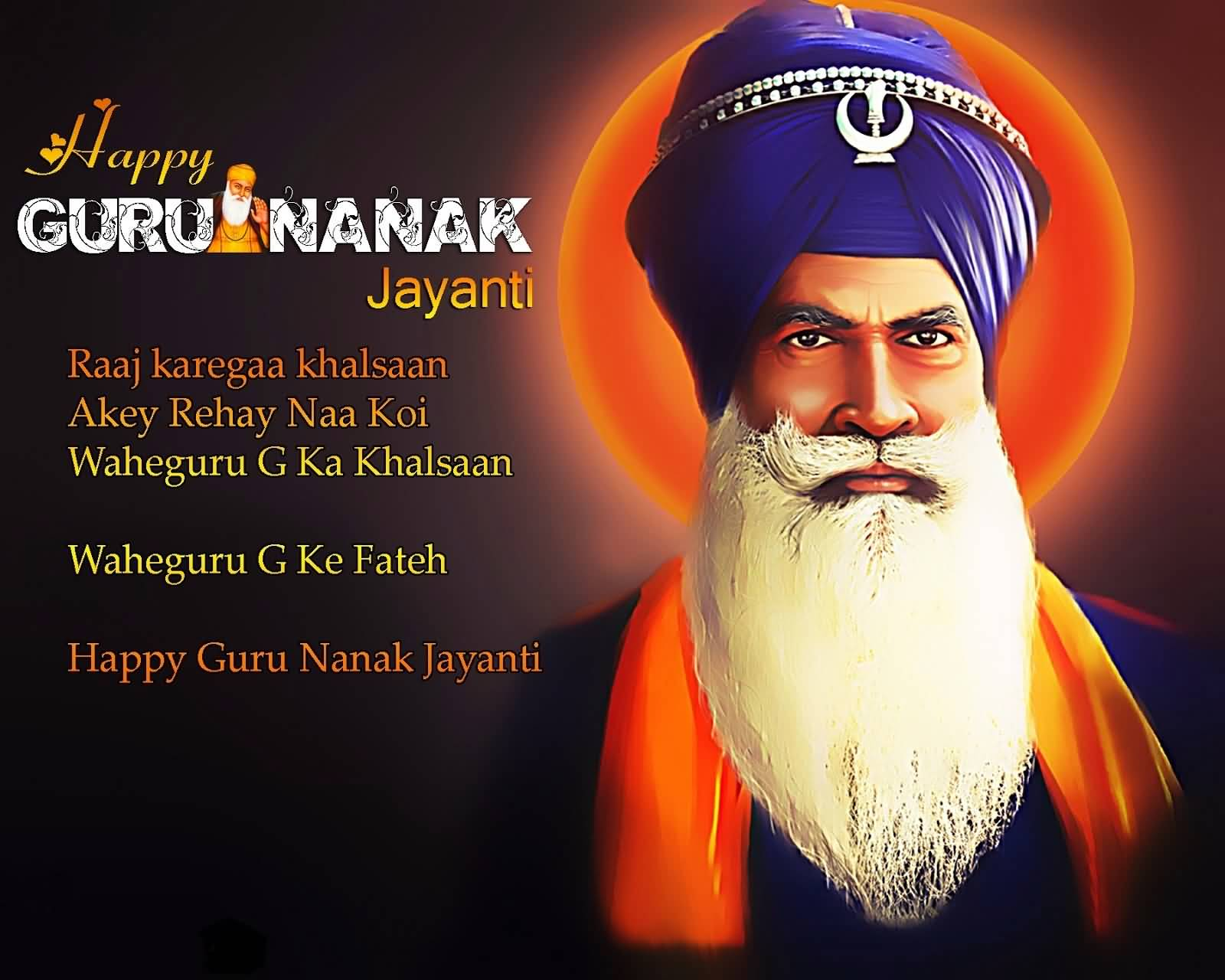 Happy Guru Nanak Jayanti Wishes Picture