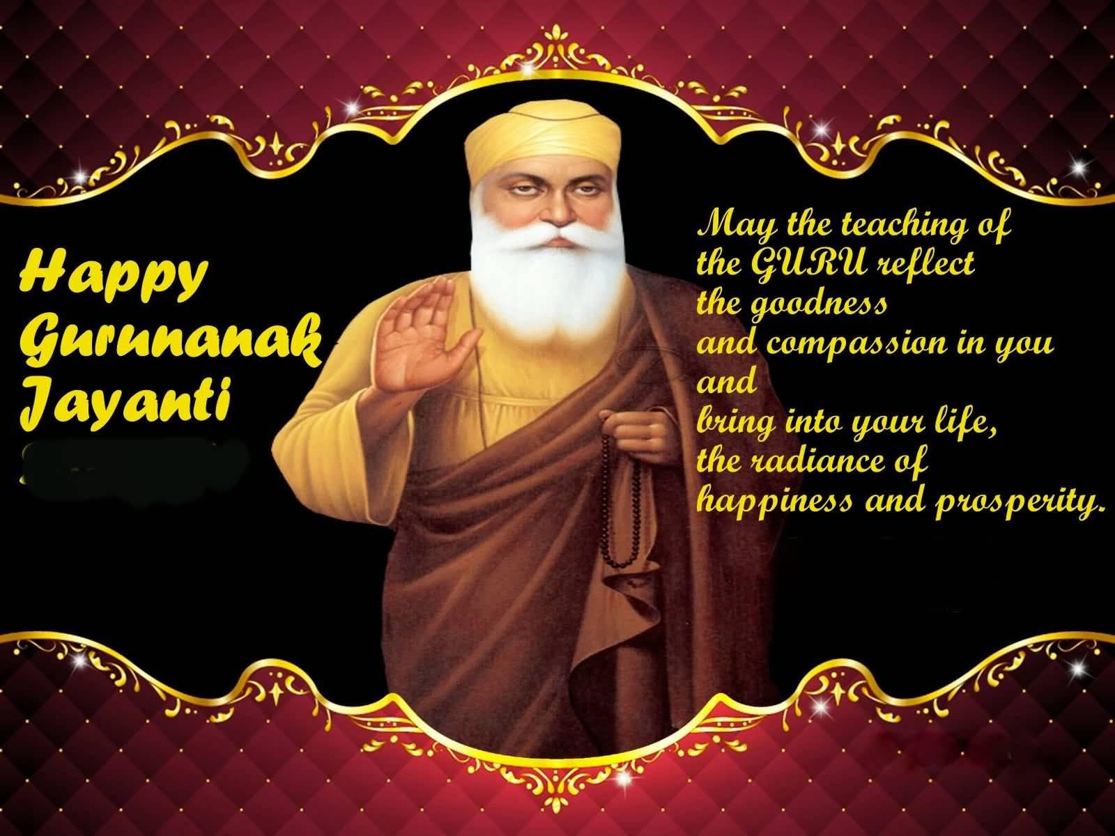 Happy Guru nanak jayanti gurpurab wishes