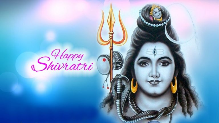Happy Shivaratri Wallpapers trishul