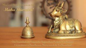 Happy Shivaratri image hd