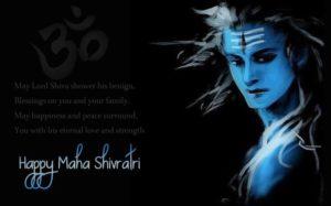 Maha Shivaratri HD Wallpaper SMS