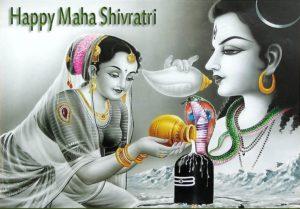Mahashivratri 4K Wallpapers