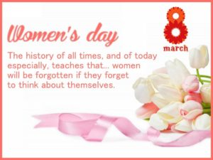 Womens Day 2018 Greetings