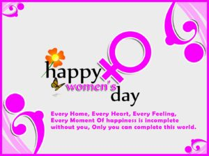 Womens Day SMS Wishes for 8th March