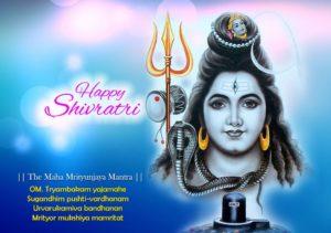 shivaratri wallpaper