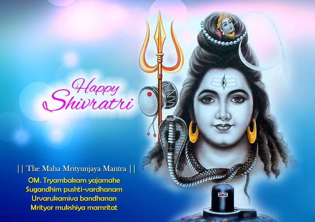 shivaratri wallpaper
