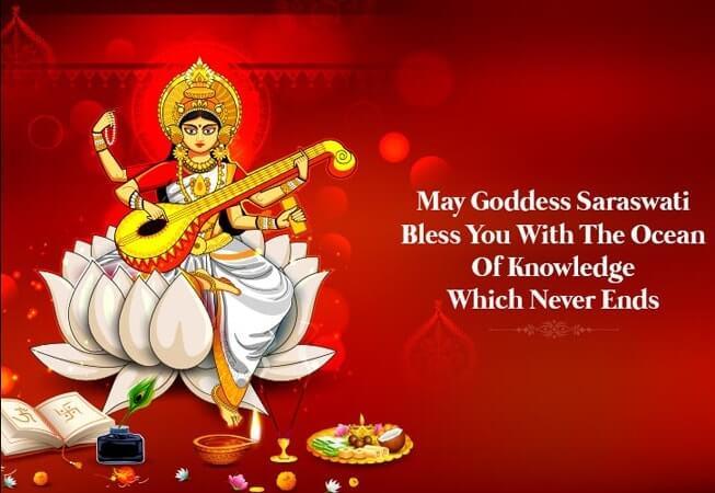 Happy Basant Panchami Wishes Greeting Card