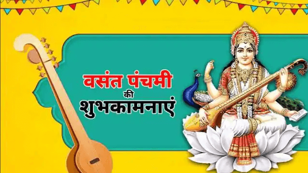 Happy Basant Panchami Wishes Status