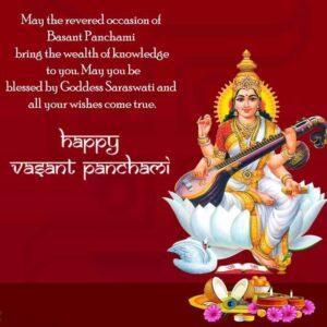 Happy Basant Panchami Wishes Wallpapers
