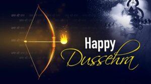 Happy Dussehra Wishes Photos