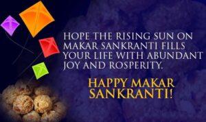 Happy Makar Sankranti Wishes Blue