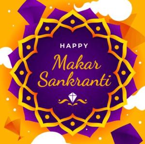 Happy Makar Sankranti Wishes Cards