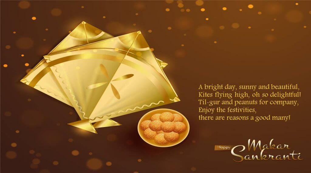 Happy Makar Sankranti Wishes Golden
