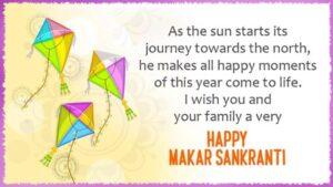 Happy Makar Sankranti Wishes Greeting Cards
