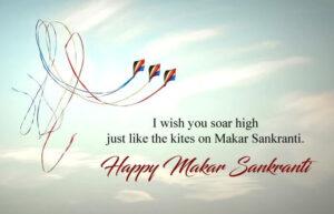 Happy Makar Sankranti Wishes Greetings