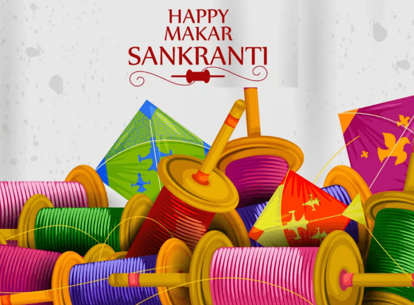 Happy Makar Sankranti Wishes Messages